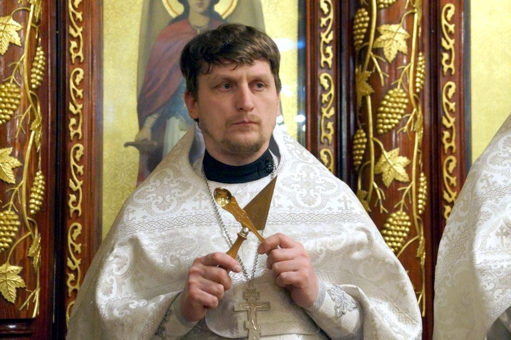 иерей Антоний Полоник
